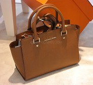 Müüa Michael Kors Selma Medium kott
