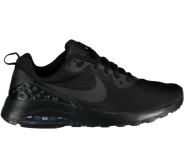 Nike air max s 25,26,27 uued