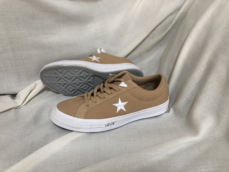 6dfd1c3b7e6 Buduaari turg - Converse all star tennised nr 39